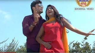 प्रिया का सबसे खतरनाक खोरठा  विडीयो 2018 - De Delu Dil Gori Tora Na - Santosh Dulara New Khortha