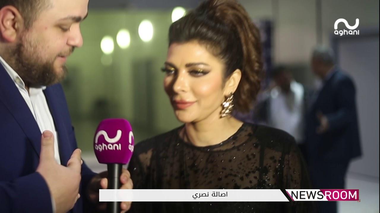 أصالة تعلن العودة إلى روتانا من كواليس فبراير الكويت وتطالب الجمهور: دلعوا صوتي!