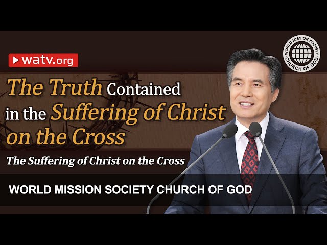 The Suffering of Christ on the Cross 【 Christ Ahnsahnghong 】