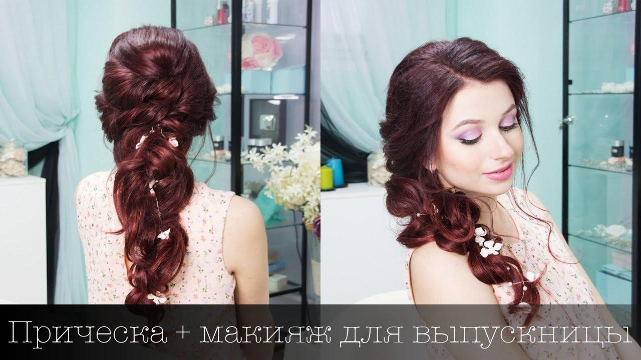 Прическа на выпускной, образ для выпускного бала. Prom Hairstyle