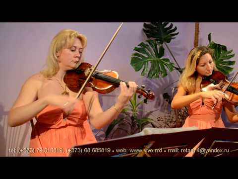 "VIVO QUARTET - ""Две гитары"" -  ВИВО КВАРТЕТ"
