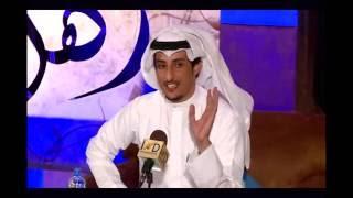 عبدالكريم الجباري حقوق الغرام اهل القصيد السادس 2010