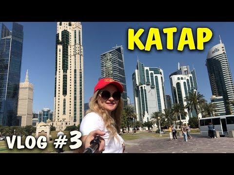 Катар 2019. Доха.