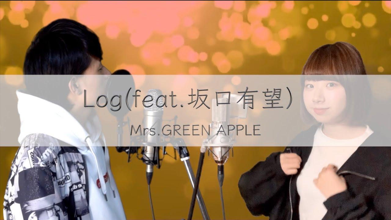 ミセス グリーン アップル インスタ
