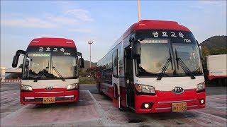 【韓国】 釜山西部バスターミナルと光州行き高速バス Busan West Bus Terminal & Bus to Gwangju, Korea (2019.8)