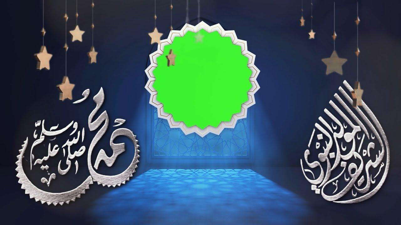 أفضل 5 كرومات انترو وتهنئة بمناسبة المولد النبوي الشريف 2021 Birth of the Prophet