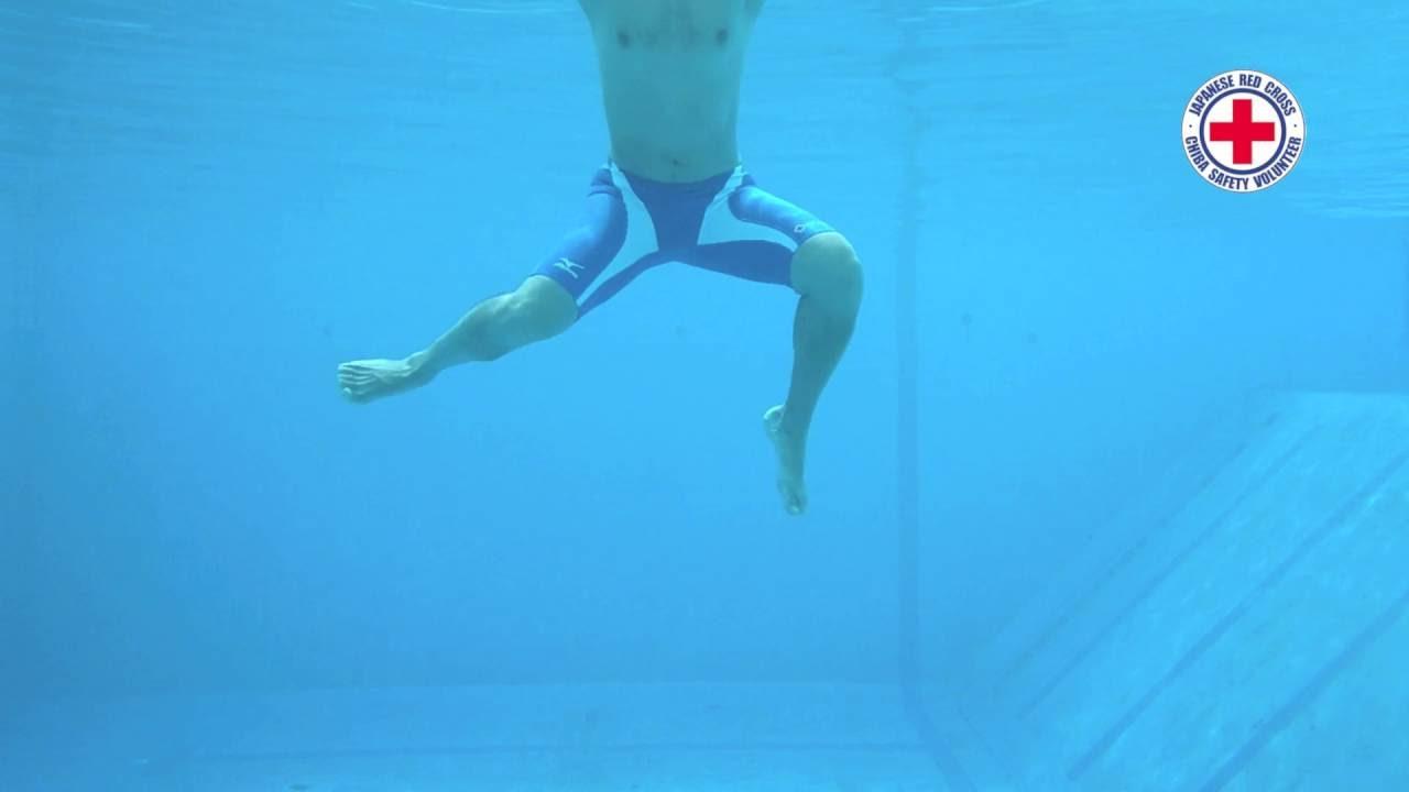 立ち泳ぎ(Standing Swim) - Yo...