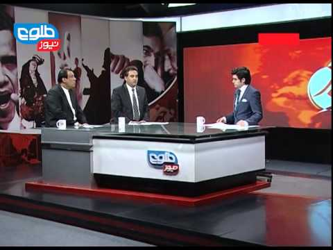 TOLOnews 20 May 2014 FARAKHABAR/ فراخبر ۲۰ می ۲۰۱۴