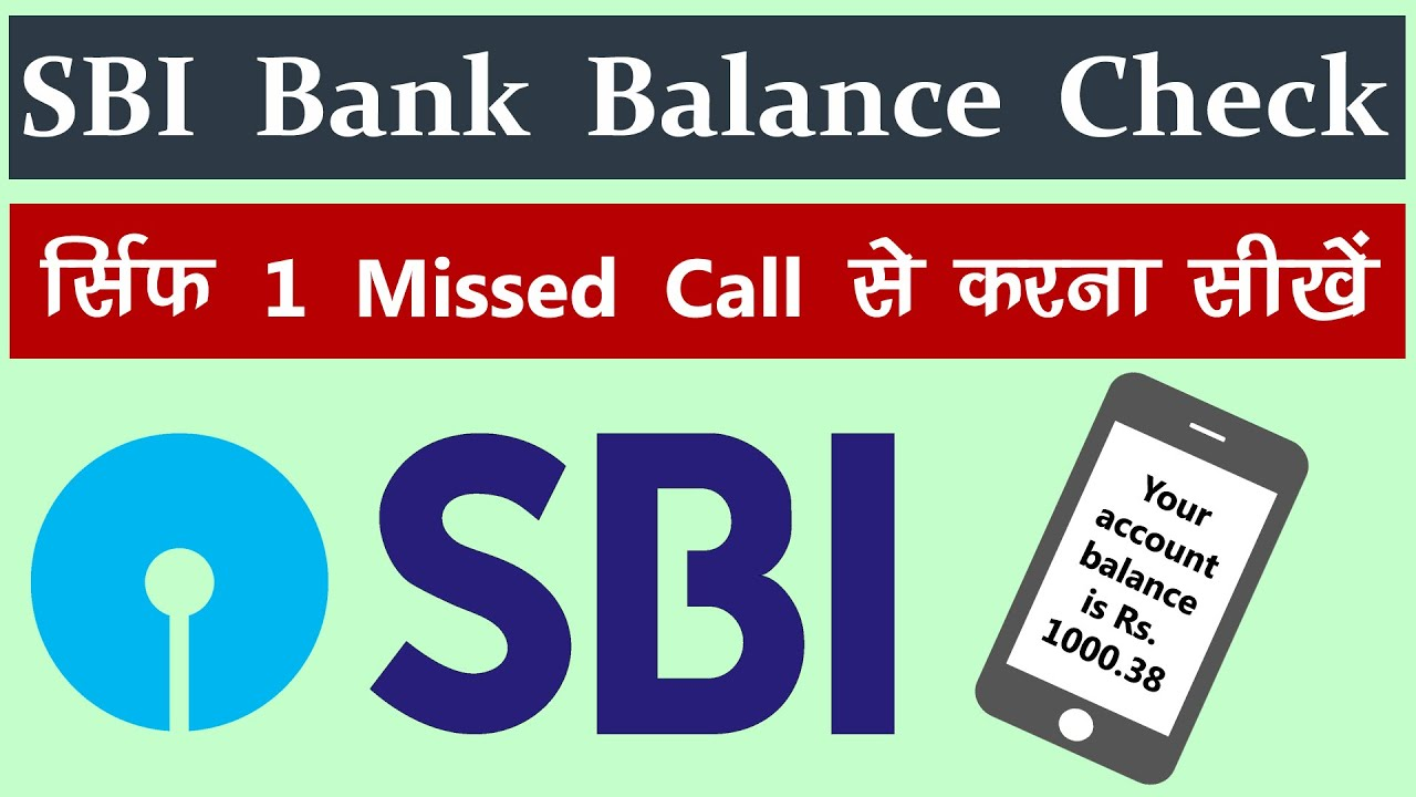 state bank of india check balance miss call number