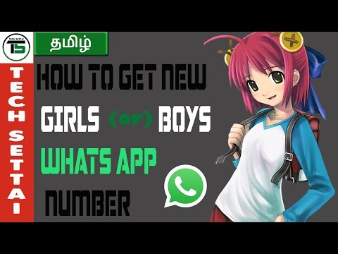 HOW TO FIND GIRLS OR BOYS NUMBER  | TECH...