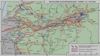 Итоги Отечественной войны 1812 года (рассказывает историк Алексей Кузнецов)