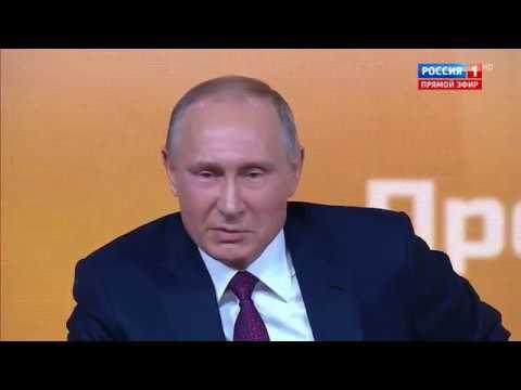 Путин: Вы поставили
