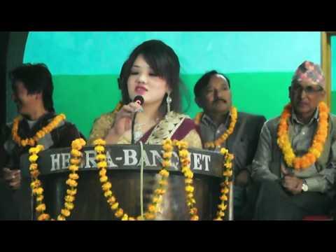 Sunita Rai Album Bimochan & Rawasawa Deusi Bhailo 2072 Shantiram Rai