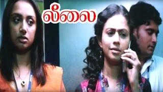 Leelai Tamil Movie | Scenes | Shiv Pandit Proposes to Manasi parekh | Shiv Pandit, Manasi, Santhanam