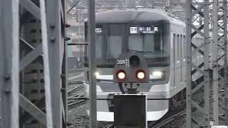 [東武スカイツリーライン朝ラッシュ]日比谷線直通「中目黒行き」北越谷駅到着