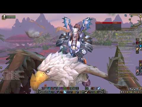 Баг полетов на дреноре World of Warcraft