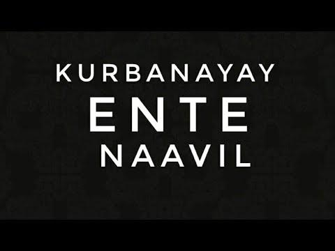 Kurbanayay Ente Naavil | Communion Song | Malayalam Christian Devotional Songs