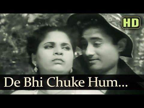 De Bhi Chuke Hum Nazrana - Jaal Songs - Dev Anand - Geeta Bali - SD Burman Hits