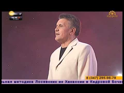 Раис Вагизов - аkkоштар ниңә моңhоу