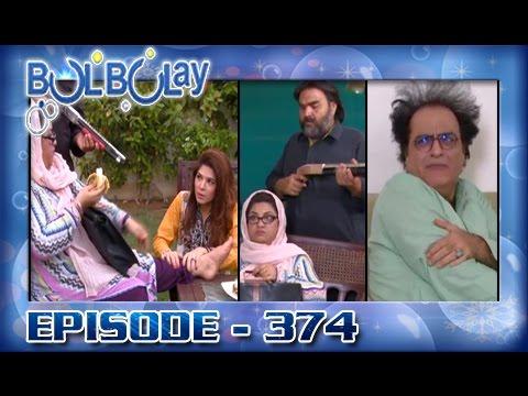 Bulbulay Ep 374 - ARY Digital Drama thumbnail