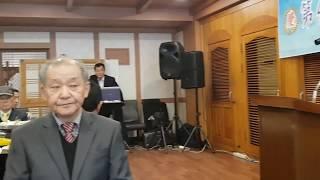 제44회 풍천종친회 정기총회영상