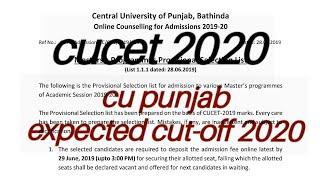 #cucet cut off 2020#cu punjab #cucet#cu punjab cut off 2020