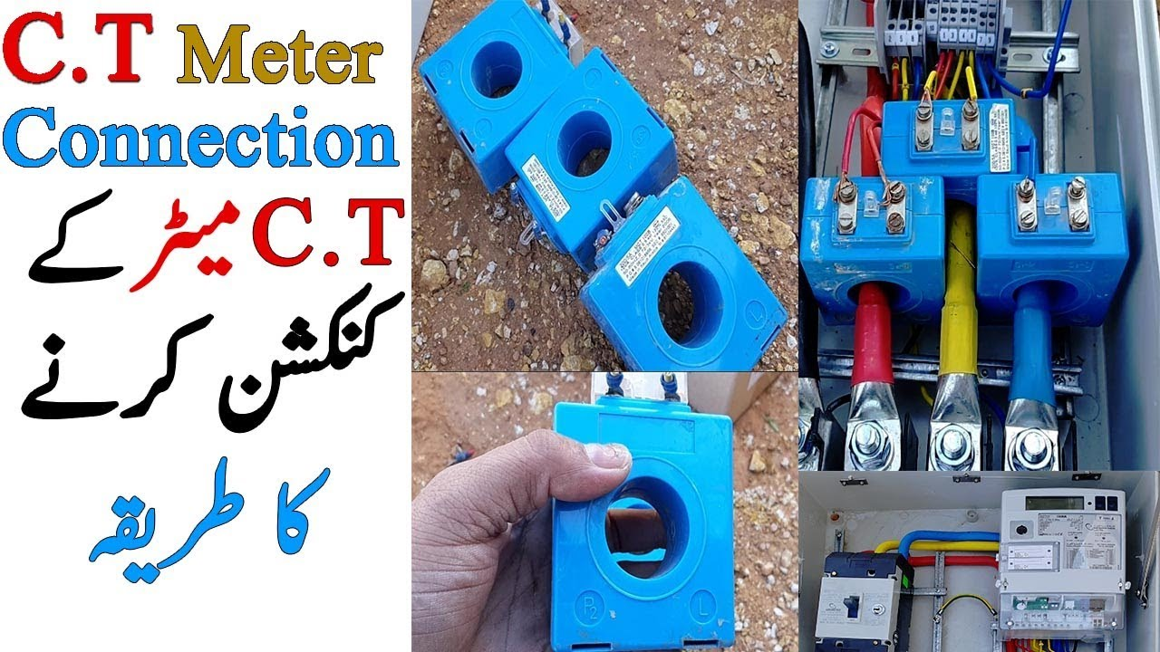 how to ct energy meter connection 3 phase ct meter ct installation in urdu hindi  [ 1280 x 720 Pixel ]
