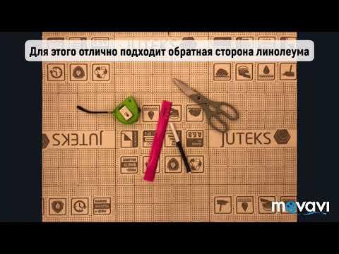Нырок - 41 обзор и доработка