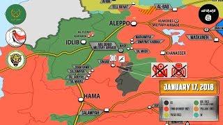 17 января 2018. Военная обстановка в Сирии. Боевики ИГИЛ и Нусры проводят совместные атаки на армию.