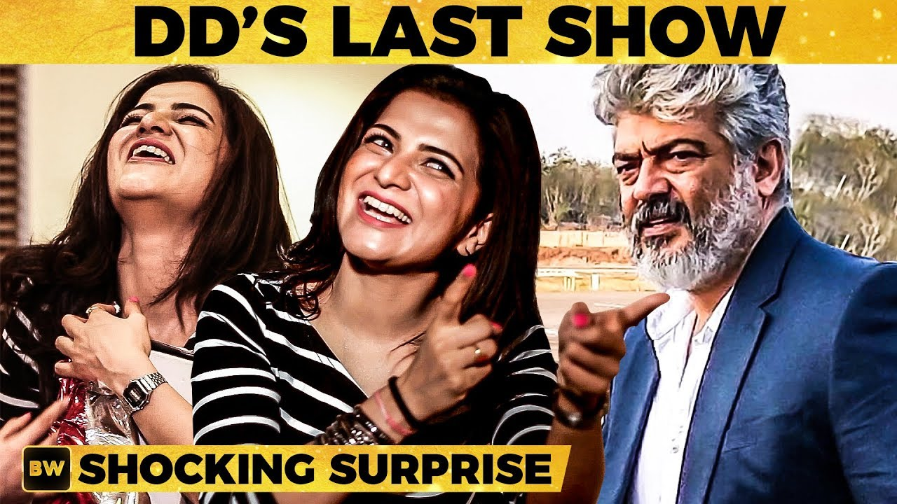 My Last Show with Thala Ajith - DD Reveals the Surprise! | MY 449