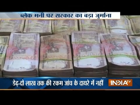 Cash Deposits above Rs 2.5 Lakh to Face Tax, Penalty on Income Mismatch