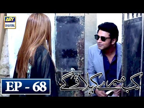 Kab Mere Kehlaoge Episode 68 - 23rd April 2018 - ARY Digital Drama
