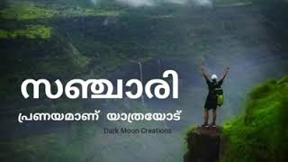 Sancahri    travelling Malayalam whatsapp status bgm