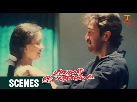 Kadhal Rojave Tamil Movie Scenes   Climax Scene   George Vishnu   Pooja Kumar   Thamizh Padam