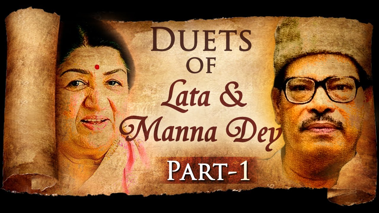Gori tori paijaniya (full song & lyrics) manna dey download or.