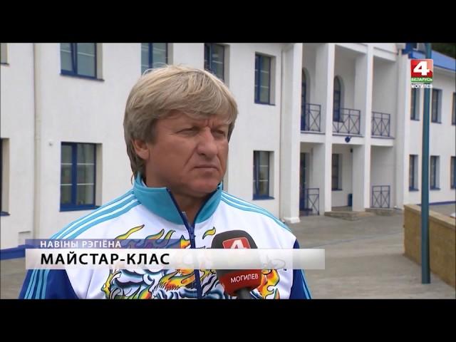 БЕЛАРУСЬ 4. Репортаж о мастер-классе в Могилеве