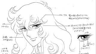 Versaille no Bara Araki Shingo character setting, by Takamura Store