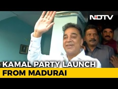 Kamal Haasan To Launch Political Party Today, Visits Kalam's House In Rameswaram