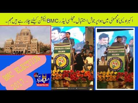 Akbar owaisi  Speech @ Govandi-Mumbai( BMC ELECTIONS 2017)