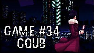 Game Coub #34 | Лучшие игровые приколы | Game coub - кубы от народа.