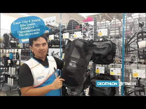 แนะนำกระเป๋าสัมภาระ สำหรับติดจักรยาน ร้านดีแคทลอน จรัญสนิทวงศ์