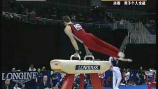 2009 Artistic Gymnastics World Championships.Men's All-Around Final.Part 4 /16