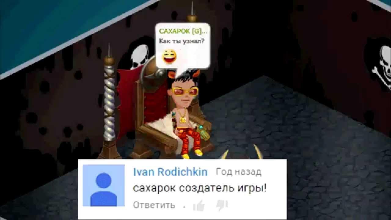 фото про аватарию