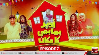 Upar Bhabi Ka Makan Episode 7 | Pakistani Drama | Sitcom | BOL Entertainment