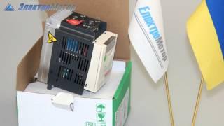 Частотный преобразователь Altivar 12 ATV12H018M3(Частотный преобразователь Altivar 12 ATV12H018M3 - производитель Schneider ATV12. Оптовая цена от компании Электромотор, Киев., 2013-01-18T15:22:18.000Z)