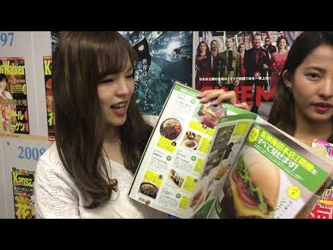 【女子大学生がPR】関西ウォーカー最新号�年5/22発売・11号)紹介動画