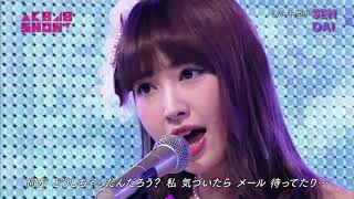 AKB48 「ハート型ウイルス」 by 小嶋三姉妹 小嶋菜月小嶋陽菜小嶋真子 小嶋陽菜 検索動画 15
