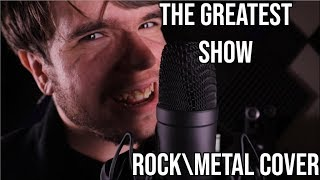 The Greatest Show - The Greatest Showman || Brandon Fox Rock/Metal Cover ||