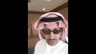 جامعة الدول العربية  مؤتمر القمة الخليجية الأمريكية و الحويطي  الحويطات السعودية الإمارات قطر الكويت