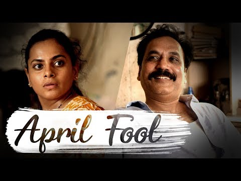 April Fool | Short Film of the Day